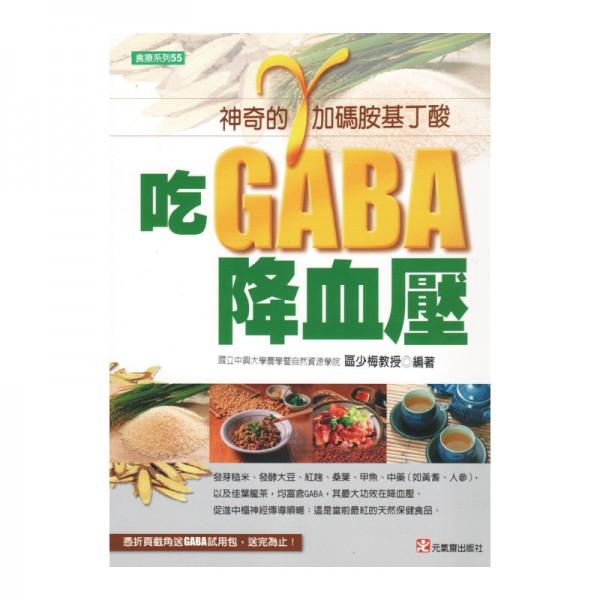 2004-book