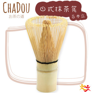 T-whisk100-CHTtop-1000
