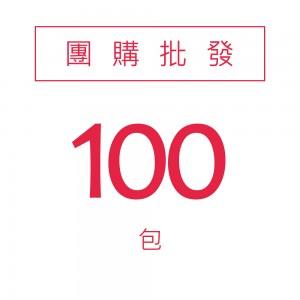 h004-100v1